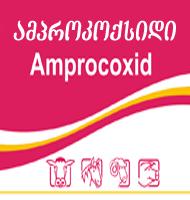 oqsiklozanidi-500